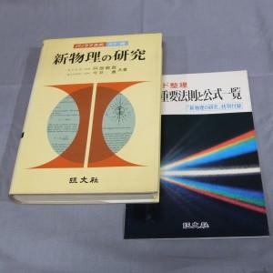 BDSCF2634